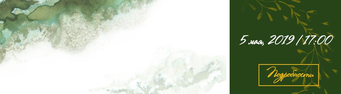 design-2019-06-background