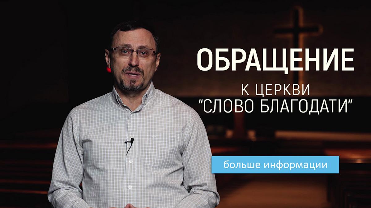 Covid19-Rus