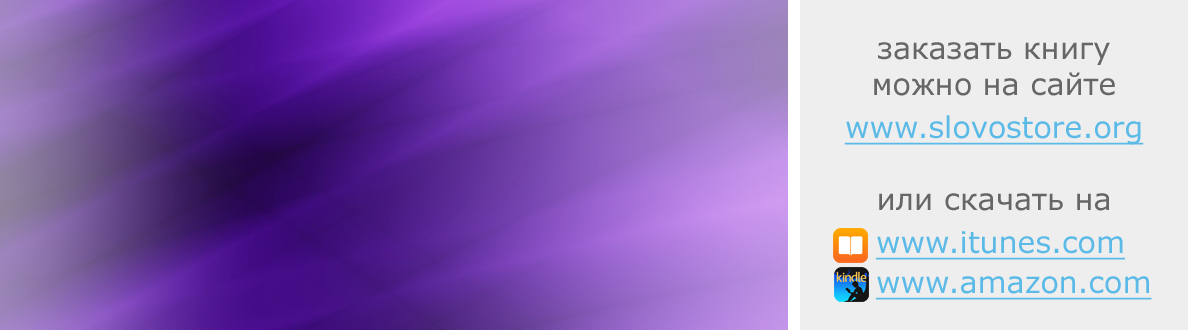 new-design-04-background